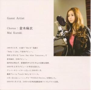 Guest vocalist Kuraki Mai~