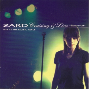 "ZARD ""Cruising & Live"" LE (cover scan)"