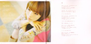 """aiko """"BABY"""" (booklet scan2)"""