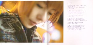 """aiko """"BABY"""" (booklet scan8)"""