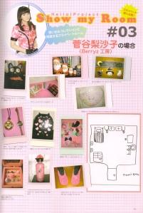 A peek inside Sugaya Risako's bedroom♥