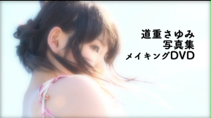 "Michishige Sayumi in ""La"" making of..."