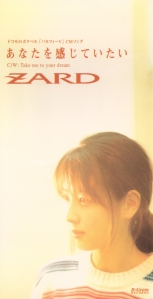 "ZARD ""Anata wo kanjiteitai"" single cover (Scan0013)"