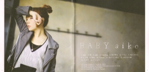 """aiko """"BABY"""" (booklet scan1)"""