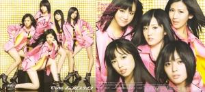 "C-ute ""Campus Life~umarete kite yokatta"" LE Type A (front & Back jacket scans)"