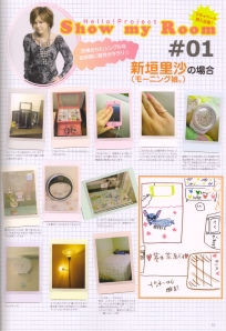 A peek inside Niigaki Risa's bedroom♥