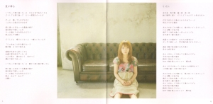 """aiko """"BABY"""" (booklet scan4)"""