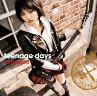 Okamoto Rei teenage days
