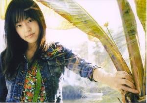 "Inoue Mao from ""Mao Inoue 2007"" (Scan0012)"