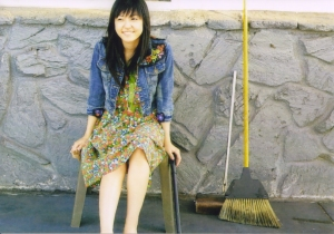 "Inoue Mao from ""Mao Inoue 2007"" (Scan0024)"