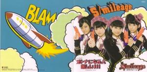 "S/mileage ""Otona ni narutte muzukashii!!!"" pv DVD single (jacket scan)"
