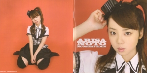 "Noto Arisa ""NO NIGHT EDEN"" booklet (cover scan)"