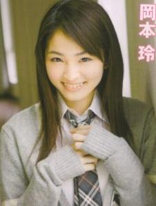 Okamoto♥Rei in Bomb! magazine June 2010...