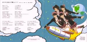 "S/mileage ""Otona ni narutte muzukashii!!!"" pv DVD single (inner jacket scan)"
