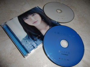 "Mano Erina ""Onegai dakara..."" LE type A CD single..."