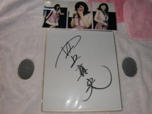 Inoue Mao signed shikishi w/ photos to be framed soon!