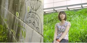 "Akiyama Nana ""Onaji Hoshi"" single (cover scan)"