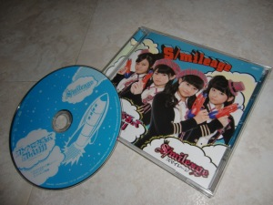"S/mileage ""Otona ni narutee muzukashii!!!"" pv DVD single release"