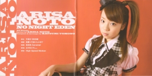 "Noto Arisa ""NO NIGHT EDEN"" (booklet scan1)"