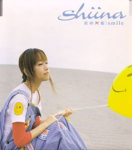 "Shiina Noriko ""Koi no fuusen"" CD single (jacket scan)"