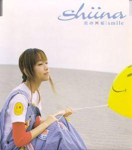 """Shiina Noriko """"Koi no fuusen"""" CD single (jacket scan)"""