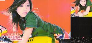 """Shiina Noriko """"P.S. GOOD-BYE"""" CD single (jacket scan)"""