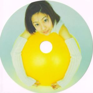 "Shiina Noriko ""Do re mi fa so ra shi do""( first press CD shaped sticker)"