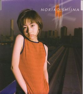 "Shiina Noriko ""Isu"" CD single (jacket scan)"