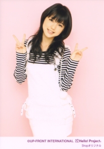Mano Erina UFI shop photo Scan0001