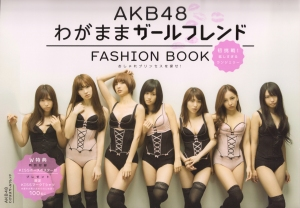 "AKB48 ""Wagamama Girlfriend"" (outer jacket scan)"