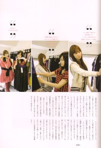 "AKB48 ""Wagamama Girlfriend"" photo book scan Scan0057"