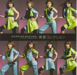 "Morning Musume ""Seishun Collection"" LE type A (jacket scan)"