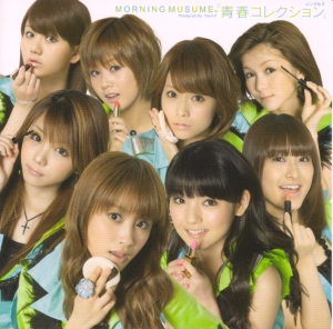 "Morning Musume ""Seishun Collection"" pv DVD single (cover scan)"