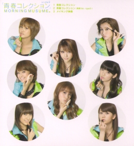 "Morning Musume ""Seishun Collection"" pv DVD single (back cover scan)"