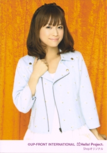 Kamei Eri UFI shop photo Scan0004