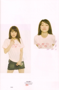 "AKB48 ""Wagamama Girlfriend"" photo book scan Scan0031"
