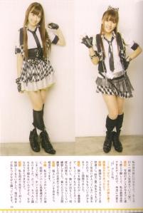 AKB48 in Yan Yan Scan0013