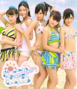 """AKB48 """"Ponytail to shu shu"""" Type A jacket Scan0002"""