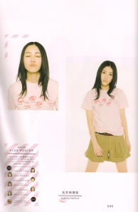"AKB48 ""Wagamama Girlfriend"" photo book scan Scan0032"