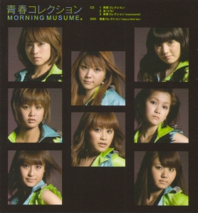 "Morning Musume ""Seishun Collection"" LE type A (back cover scan)"