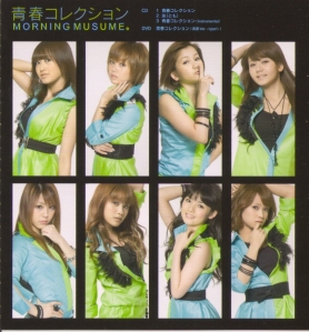 "Morning Musume ""Seishun Collection"" LE type C (back cover scan)"