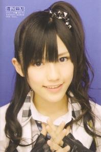 Watanabe Mayu in Yan Yan Scan0010