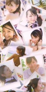 """AKB48 """"Ponytail to shu shu"""" Type B jacket Scan0007"""