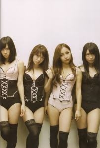 "AKB48 ""Wagamama Girlfriend"" photo book scan Scan0025"