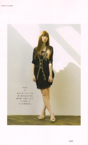 "AKB48 ""Wagamama Girlfriend"" photo book scan Scan0061"