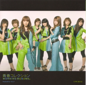 "Morning Musume ""Seishun Collection"" LE type C (cover scan)"