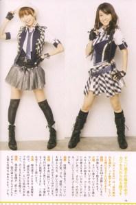 AKB48 in Yan Yan Scan0012