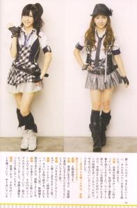 AKB48 in Yan Yan Scan0014
