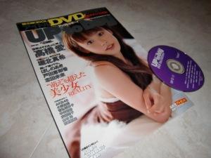 UTB Vol.177 December 2006