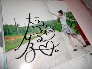 Oshima Yuko signed shashinshuu